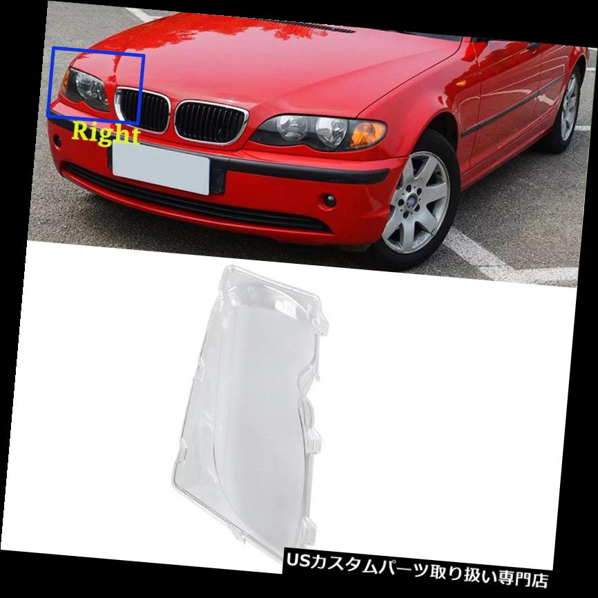 """For BMW GENUINE E46 M3 Coupe Convertible 01-06 Trunk Lid Emblem /""""M3/"""""""