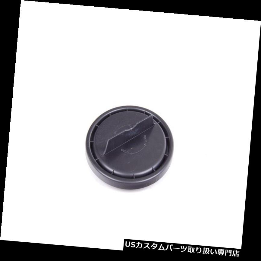 """3/"""" BULB DUST COVER CAP FROM FORD FOCUS OEM HEADLIGHT 12 13 14 2012 2013 2014"""