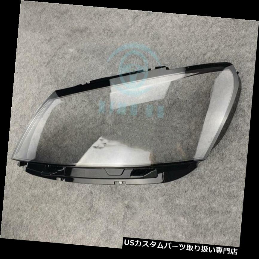 ヘッドライトカバー フォルクスワーゲンパサートB7 2011-17用1X左フロントヘッドライトランプカバープロテクター 1X Left Front Head Light Lamp Cover Protector For Volkswagen Passat B7 2011-17