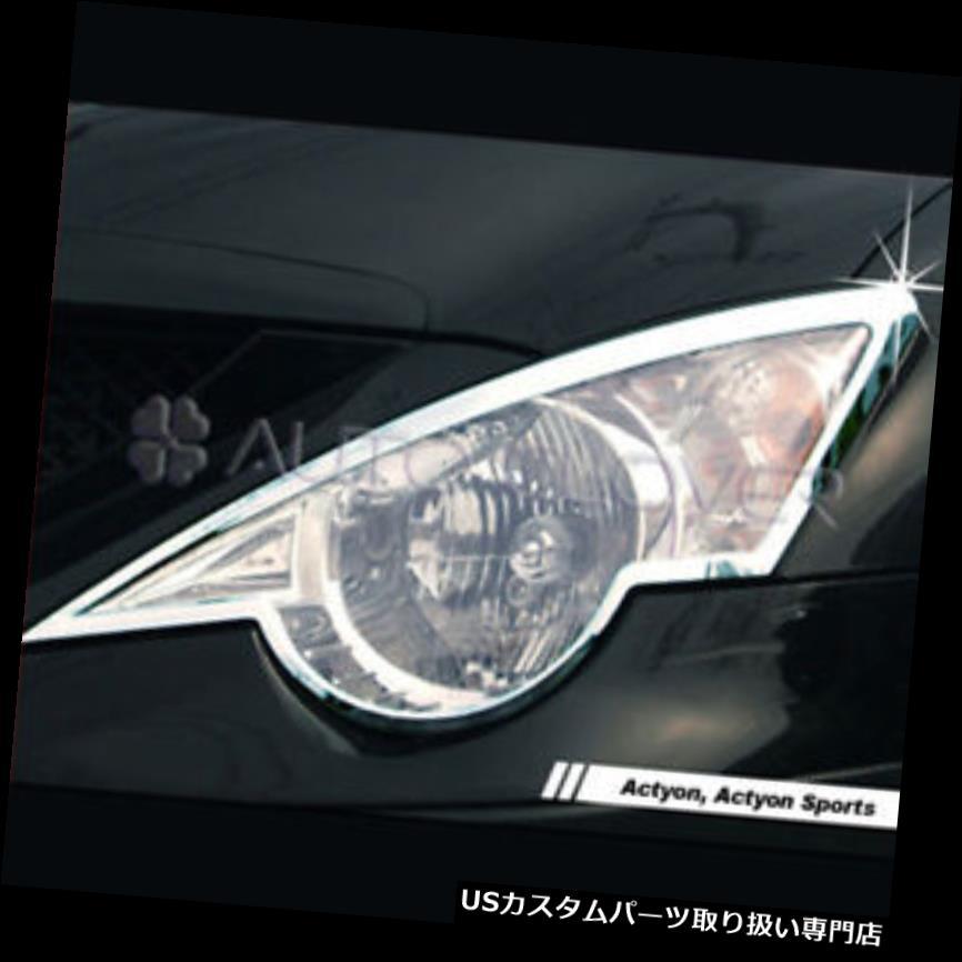 ヘッドライトカバー 06 10 Ssangyong Actyon用クロムヘッドライトランプカバー2P Chrome Head Light Lamp Cover 2P For 06 10 Ssangyong Actyon
