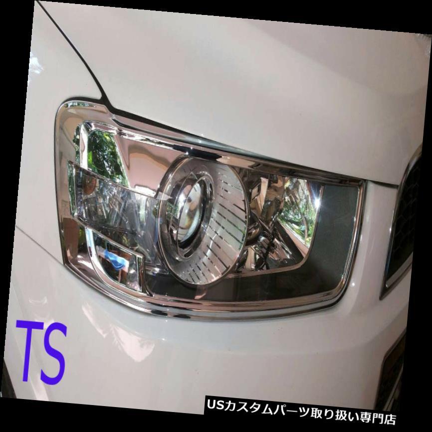ヘッドライトカバー CHEVROLET CAPTIVA 4DOOR SUV 2012-2015用クロムヘッドライトランプカバートリム CHROME HEAD LIGHT LAMP COVER TRIM FOR CHEVROLET CAPTIVA 4DOOR SUV 2012-2015