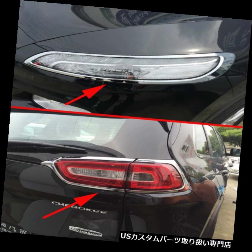 ヘッドライトカバー ヘッドテールライトランプカバートリム2014-2018ジープチェロキー限定フロントセット Head Tail light lamp cover trim For 2014-2018 Jeep Cherokee Limited Front Set