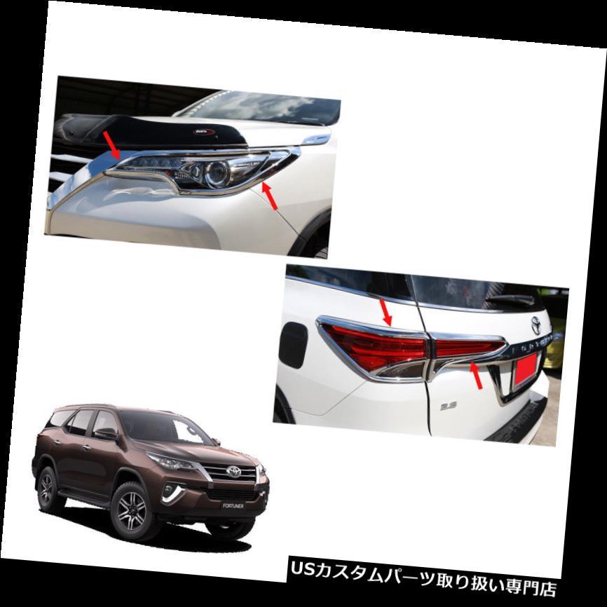 ヘッドライトカバー トヨタFortuner Crusade 2015 - 2017用ヘッドテールランプライトカバークロームトリム Head Tail Lamp Light Cover Chrome Trim For Toyota Fortuner Crusade 2015 - 2017