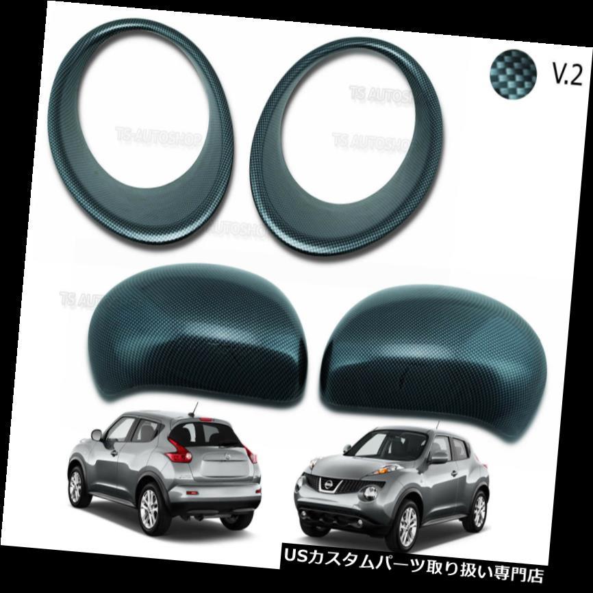 Fog Light Lamp Left Right 2PCS//set OEM For Hyundai Genesis Coupe 2009-2012