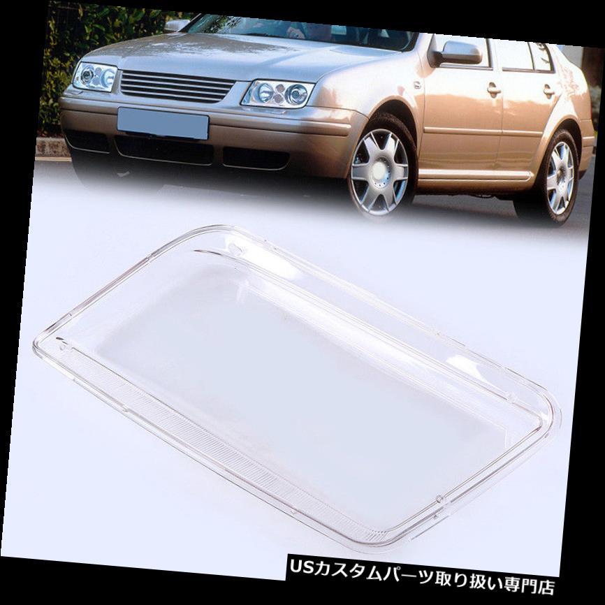 ヘッドライトカバー VW Jetta Variant 2001-2006に最適な右ヘッドライトランプLenプラスチックカバー Right Head Light Lamp Len Plastic Cover Perfect For VW Jetta Variant 2001-2006
