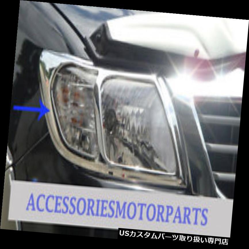 ヘッドライトカバー トヨタハイラックスVIGO SR5 CHAMP 2011-2014のためのクロムフロントヘッドライトランプカバー CHROME FRONT HEAD LIGHT LAMP COVER FOR TOYOTA HILUX VIGO SR5 CHAMP 2011-2014