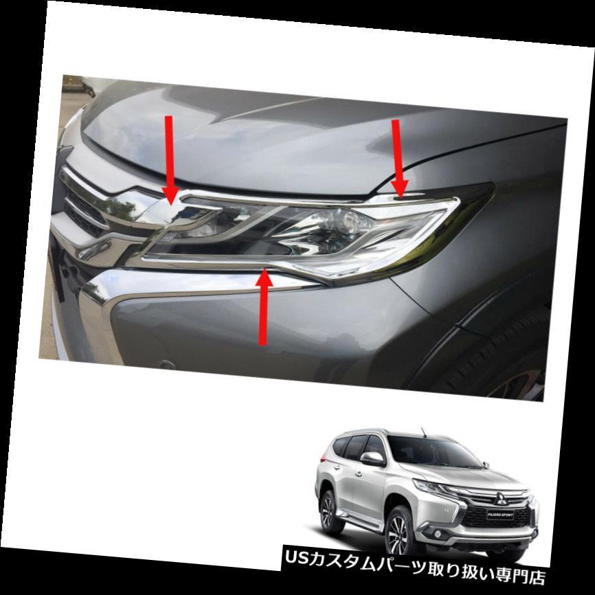 ヘッドライトカバー ヘッドランプライトカバートリムクロームLH RH用三菱パジェロスポーツ2016 2017 Head Lamp Light Cover Trim Chrome LH RH for Mitsubishi Pajero Sport 2016 2017