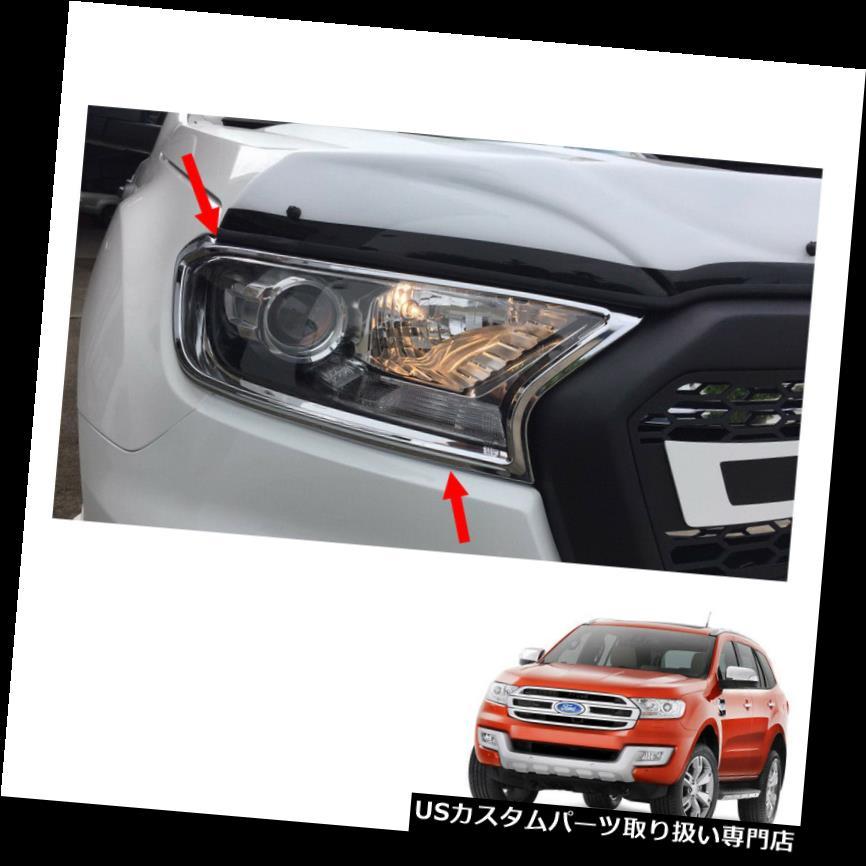 ヘッドライトカバー フォードエベレストEndeavour 2015 - 2017用ヘッドランプライトカバートリムクローム2 PC Head Lamp Light Cover Trim Chrome 2 Pc For Ford Everest Endeavour 2015 - 2017