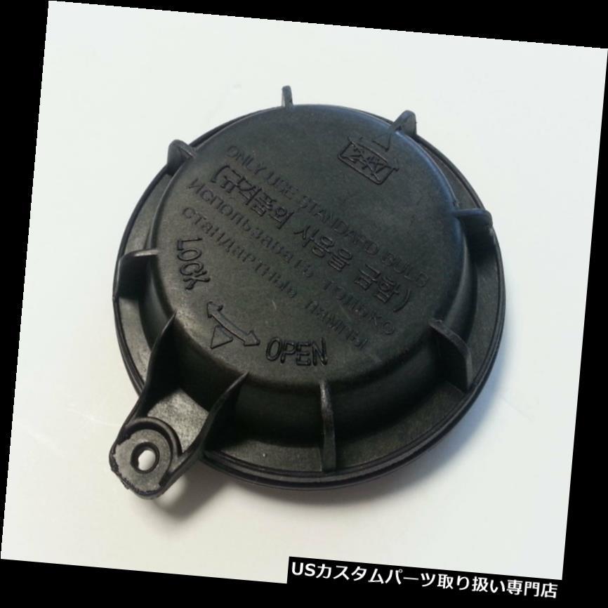 ヘッドライトカバー ヒュンダイサンタフェサンタフェDM 2012-2014 OEMヘッドライトランプダストキャップカバー1PC Hyundai Santafe Santa fe DM 2012-2014 OEM Head Light Lamp Dust Cap Cover 1PC