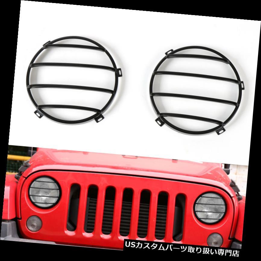 ヘッドライトカバー フィットジープラングラーJK 07-2016フロントヘッドライトプロテクターガードカバートリムメタル Fit Jeep Wrangler JK 07-2016 Front Headlights Protector Guards Cover Trim Metal