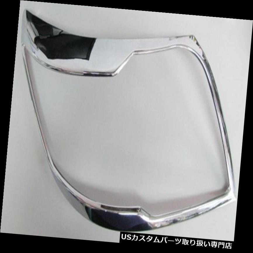 ヘッドライトカバー トヨタハイラックスビーゴSr5チャンピオン2011 2014 L / K用クロームフロントヘッドライトランプカバー Chrome Front Head Light Lamp Cover For Toyota Hilux Vigo Sr5 Champ 2011 2014 L/K