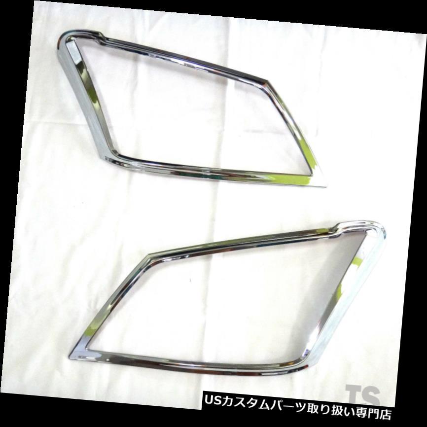 車用品・バイク用品 >> 車用品 >> パーツ >> 外装・エアロパーツ >> ヘッドライトカバー・アイライン ヘッドライトカバー クロームフロントヘッドライトランプカバートリムインテークいすゞMu-X 4 Dr Suv 14 15 Chrome Front Head Light Lamp Cover Trim Intake Isuzu Mu-X 4 Dr Suv 14 15