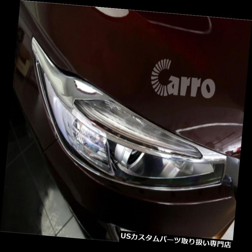ヘッドライトカバー 外部ABSメッキフロントヘッドライトカバーKia Sorento 2015用の2個入りのトリム Exterior ABS plated front head light covers trim 2pcs fit for Kia Sorento 2015