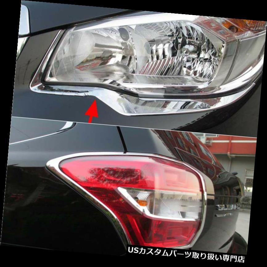 ヘッドライトカバー 2014-2018 SUBARU FORESTER用クロムヘッドフロントリアライトカバートリムアイブロウ Chrome Head Front Rear Light Cover trim Eyebrow for 2014-2018 SUBARU FORESTER