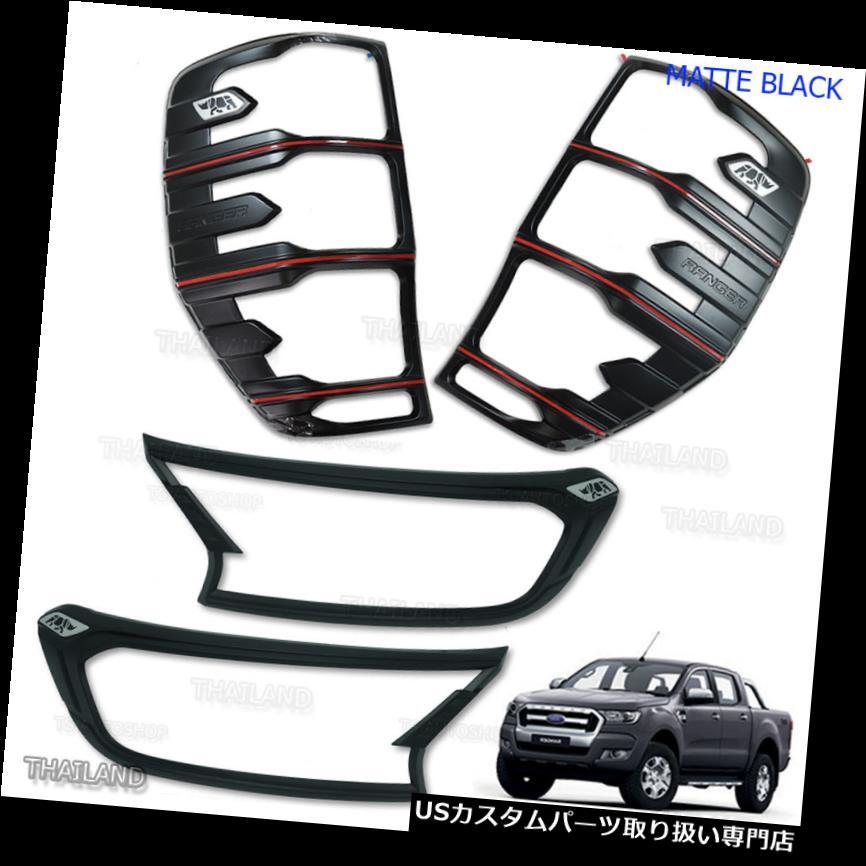 ヘッドライトカバー フィットフォードレンジャーMK2 2015 2016 2017フィットフロントヘッドリアテールライトランプカバー Fits Ford Ranger MK2 2015 2016 2017 Fitt Front Head Rear Tail Light Lamps Cover