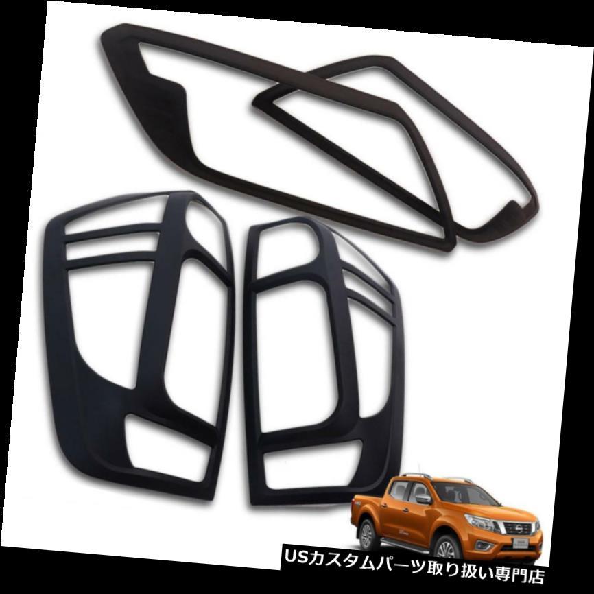 ヘッドライトカバー フィット2014-2017日産ナバラNp300ヘッドとテールランプライトカバーブラックLH + RH Fit 2014-2017 Nissan Navara Np300 Head and Tail Lamp Light Cover Black LH+RH