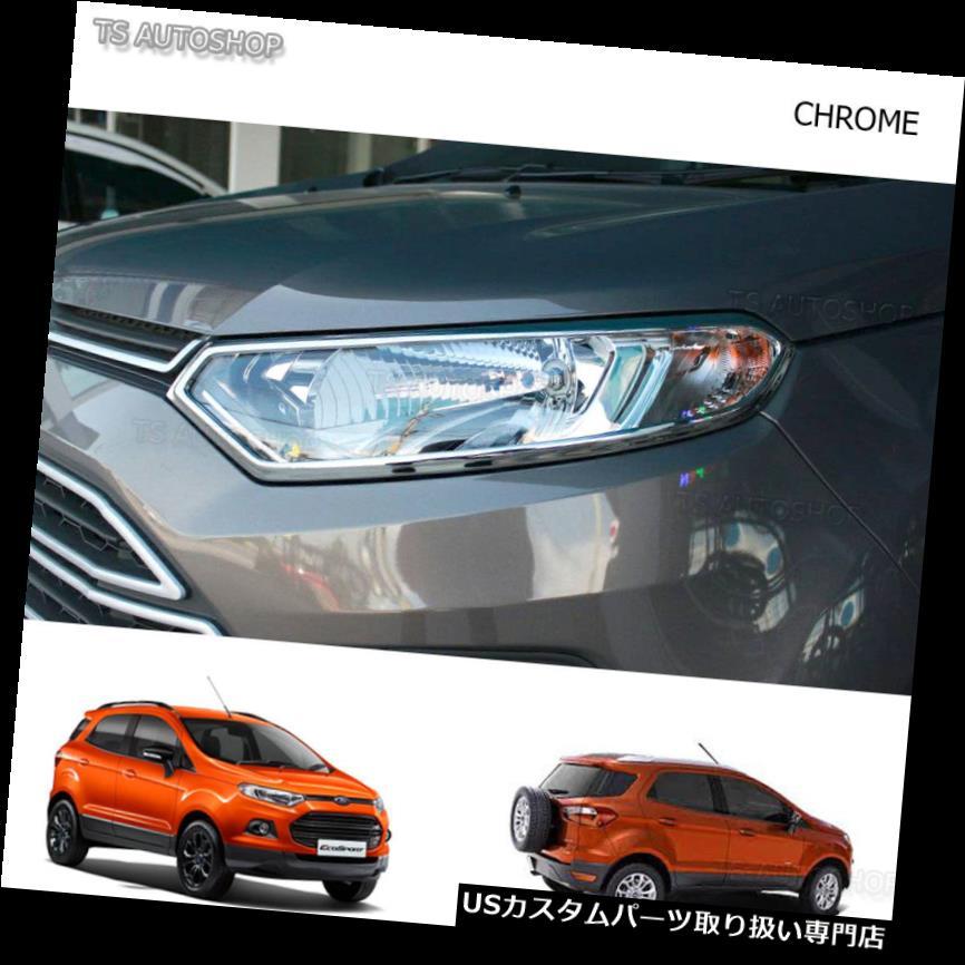 Set Chrome Tail Lamp Light Cover Trim For Honda Civic Fb 4 Door Sedan 2013 V.2
