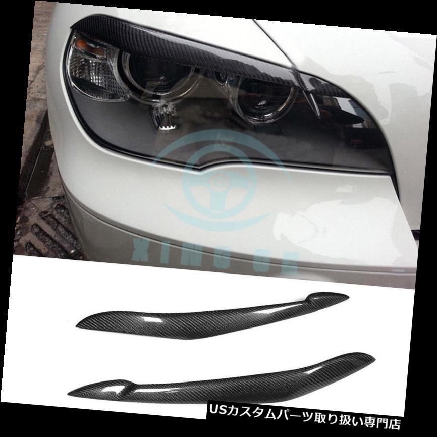 X Eyebrows 5 Cover Caps BMW Trim Carbon Fiber For E70 ヘッドライトカバー X5 07-13炭素繊維用ヘッドライトカバーまぶた用トリムキャップ BMW E Headlight Eyelid 70 07-13