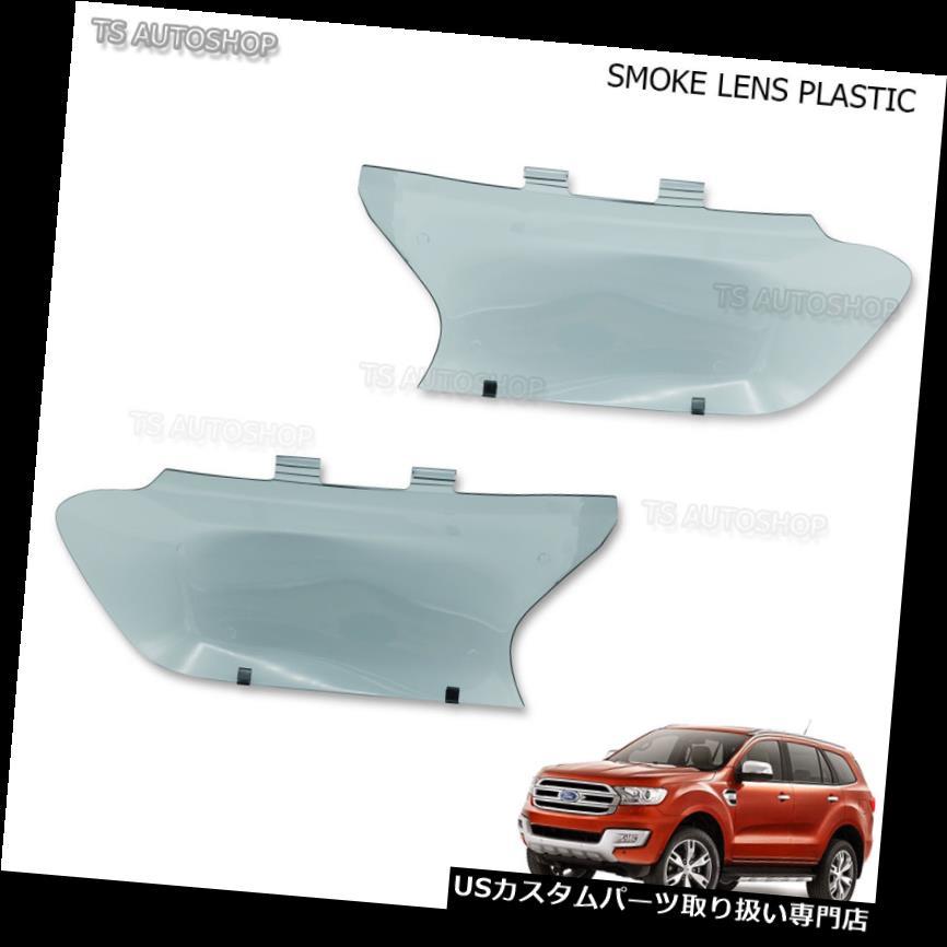 2 pcs Chrome Front Fog Lamp Light Cover Trim For Chevrolet Chevy Cruze GL