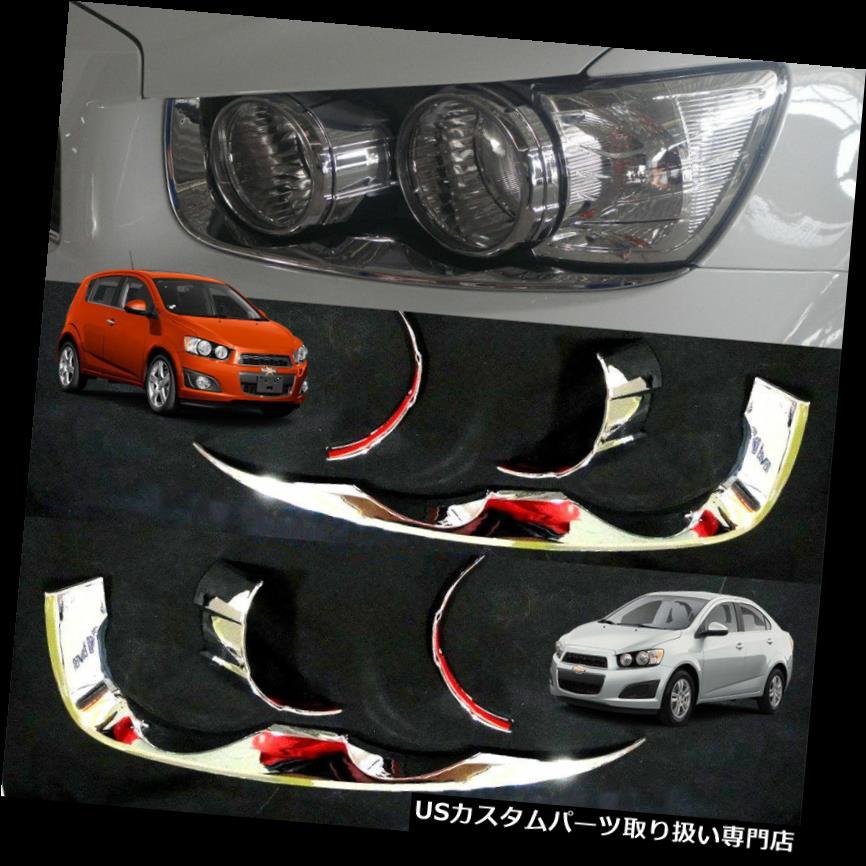 ヘッドライトカバー 装備12+シボレーソニックセダン4 5ドアクロームヘッドランプライトカバートリム Equip 12+ Chevrolet Sonic Sedan 4 5 doors Chrome Head Lamp Light Cover Trim