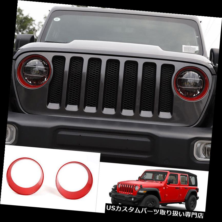 Parts & Accessories Chrome Front Headlight Head Light Cover Trim 2pcs For Jeep Wrangler JL 2019