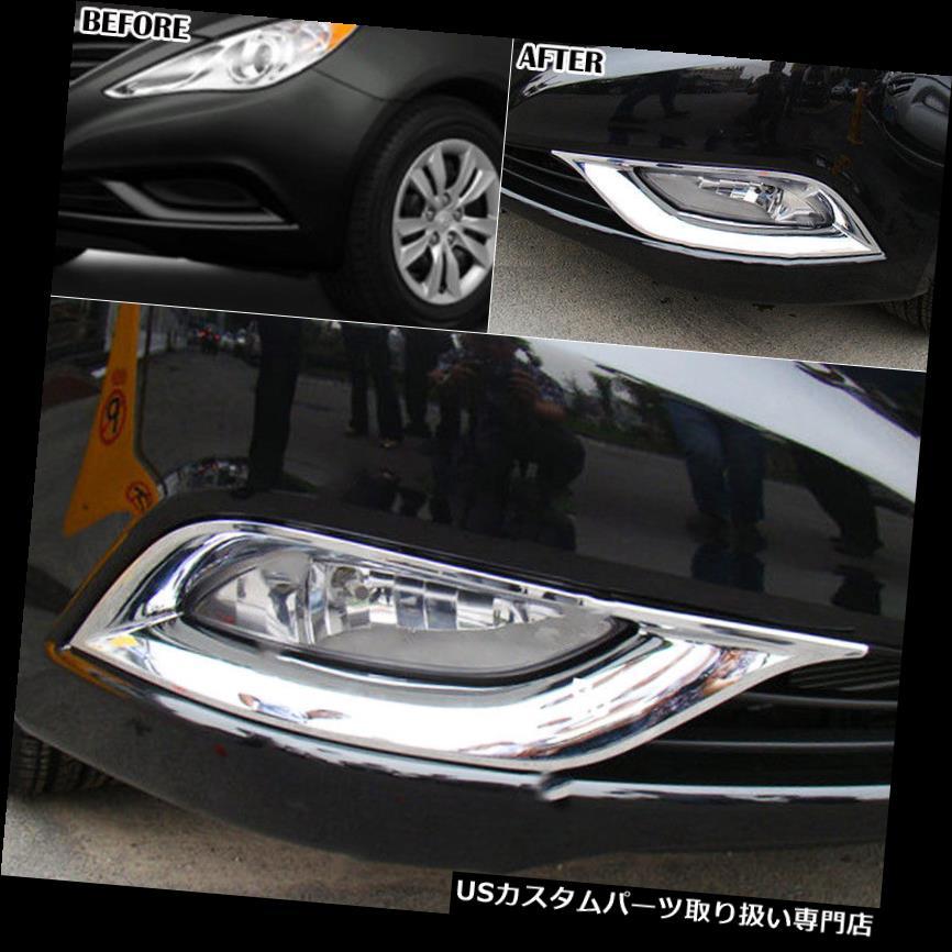Black Glossy Fog Lamp Cover Molding 2pcs for 2015-2017 Ssangyong Tivoli