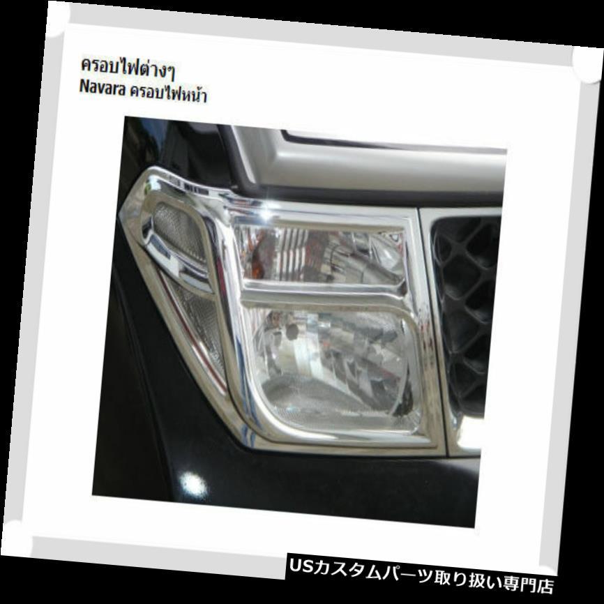 15 16 17 For Nissan Navara Np300 UTE 4WD Set Matte Black Head Light Tail Lamp