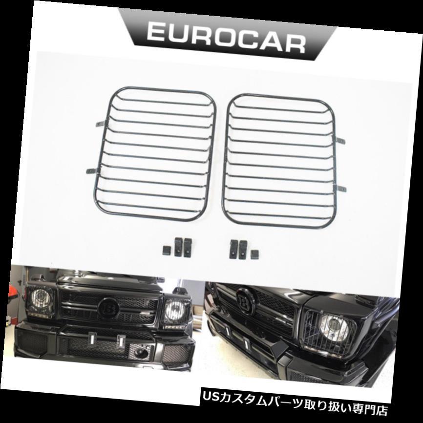 車用品・バイク用品 >> 車用品 >> パーツ >> 外装・エアロパーツ >> ヘッドライトカバー・アイライン ヘッドライトカバー w463ヘッドライトグリルg63 g65ヘッドライトカバーgワゴンランプフードg500 g550 w463 headlight grille for g63 g65 head light cover g wagon lamp hood g500 g550