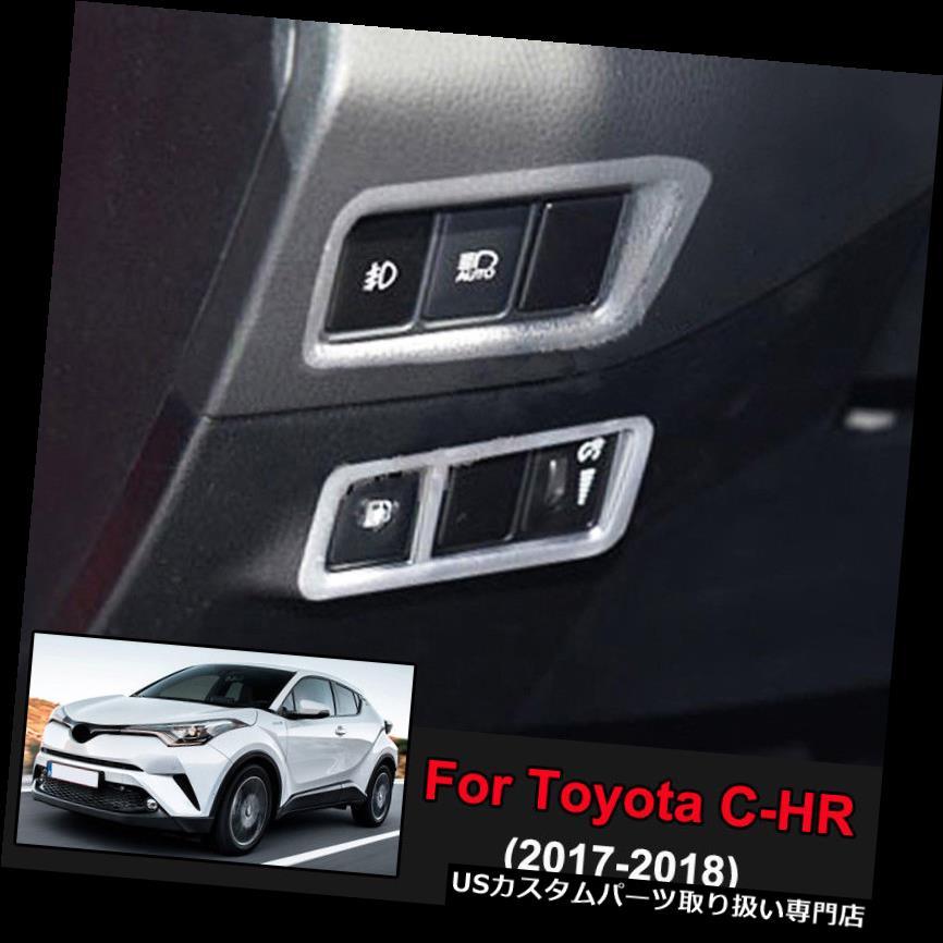 Chrome Front Fog Light Eyebrow Cover Trim for 16-2019 Mitsubishi Outlander Sport