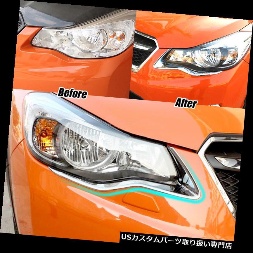 ヘッドライトカバー フロントヘッドライトランプまぶたクロームカバートリムガーニッシュスバルXV 2012?2015用 Front Head Light Lamp Eyelid Chrome Cover Trim Garnish For Subaru XV 2012?2015