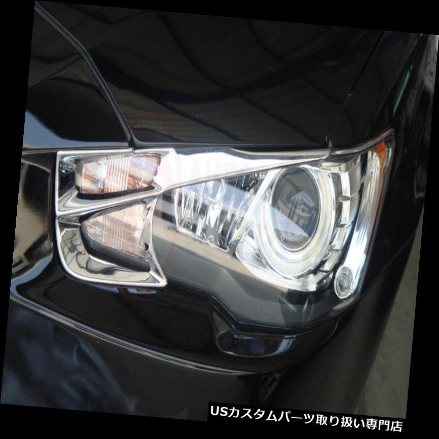 ヘッドライトカバー 三菱ランサーEX 2010-2014用ヘッドライトランプ+テールライトランプカバートリム用 For Mitsubishi Lancer EX 2010-2014 Head Light lamp+Tail Light Lamp Cover Trim