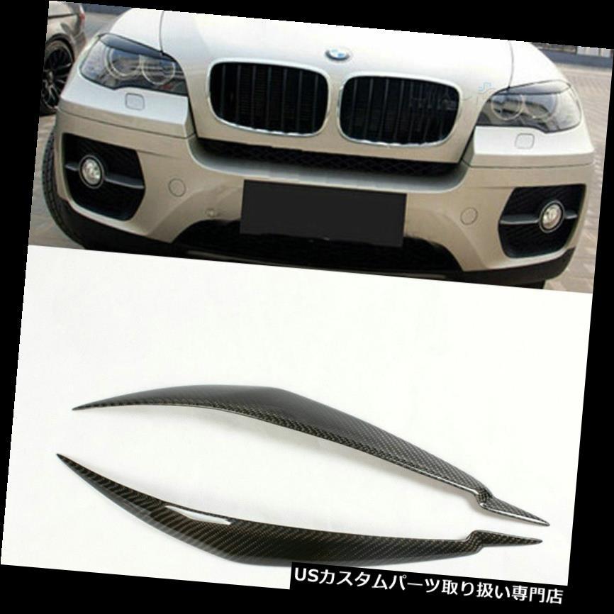 ヘッドライトカバー カーボンファイバー眉まぶたヘッドライトカバーBMW X 6 E 71 E 72 X 6 M 08 - 14 Carbon Fiber Eyebrows Eyelids Head lights Cover For BMW X6 E71 E72 X6M 08-14