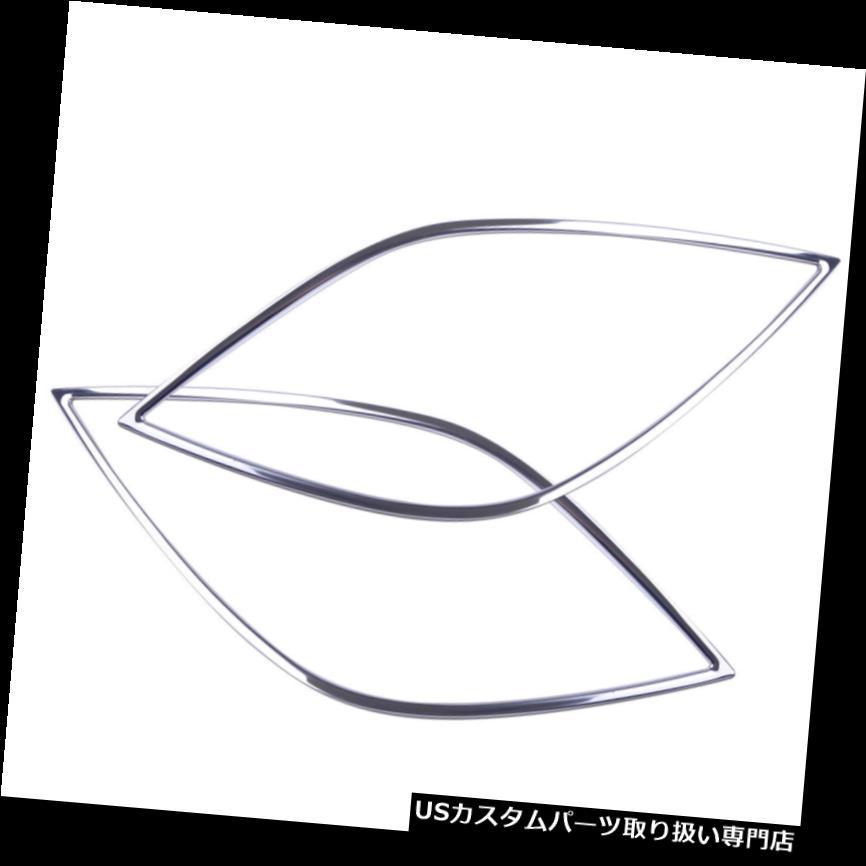 ヘッドライトカバー トヨタカムリ2018用フロントヘッドフォグランプランプカバートリムモールディングフィット新 Front Head Fog Light Lamp Cover Trim Molding Fit For Toyota Camry 2018 New