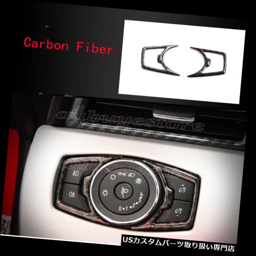 車用品・バイク用品 >> 車用品 >> パーツ >> 外装・エアロパーツ >> ヘッドライトカバー・アイライン ヘッドライトカバー カーボンファイバーヘッドライトスイッチコントロールボタンカバートリムフォードマスタングF150 15-17 Carbon Fiber Head Light Switch Control Botton Cover Trim Ford Mustang F150 15-17
