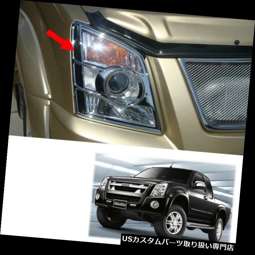 Outside Front Headlight Lamp Right Side Cover Trim For Toyota Corolla 2007-2009