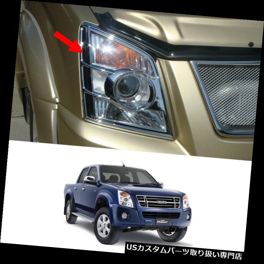 Fits Isuzu Holden D-max Truck 16 2017 Set Matte Black Head Tail Light Lamp Cover