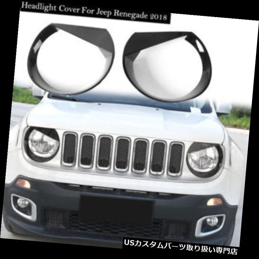 ヘッドライトカバー Jeep Renegade 2015-2018クロムフロントヘッドライトランプグリルグリルカバートリム For Jeep Renegade 2015-2018 Chrome Front Head Light Lamp Grille Grill Cover Trim