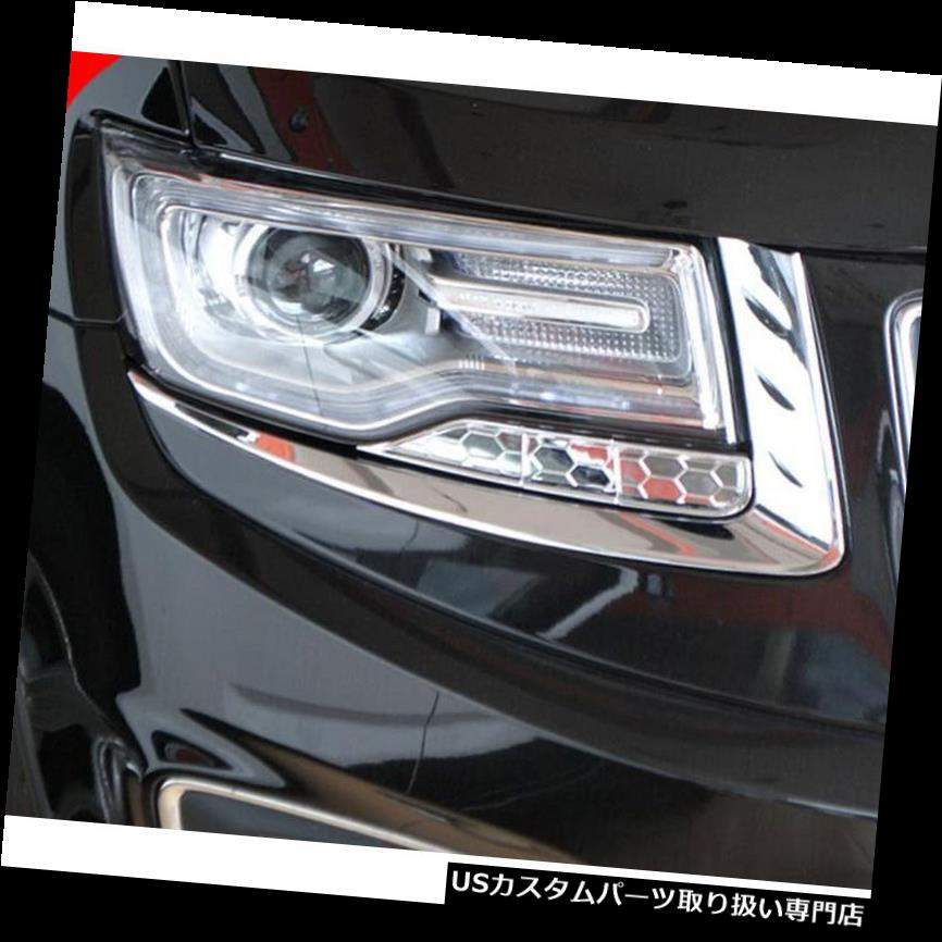 ABS Front Headlight Lamp Trim Cover 8pcs For Jeep Grand Cherokee 2014-2016