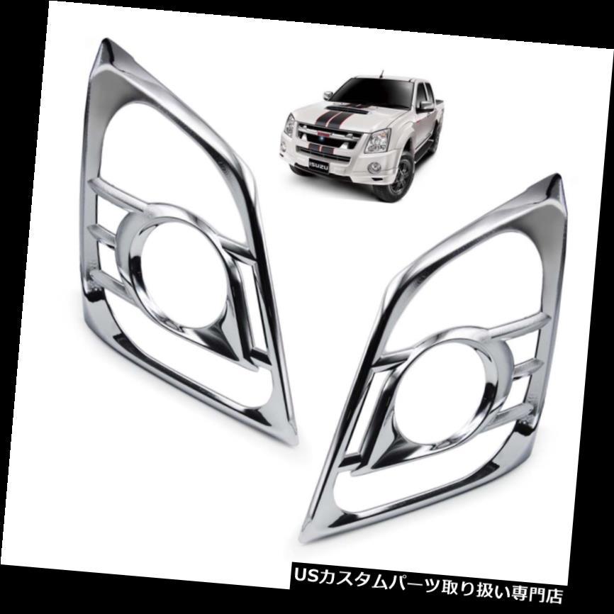 ヘッドライトカバー いすゞD - マックスホールデンピックアップ2007 2011用フロントヘッドランプライトカバークロームトリム Front Head Lamp Light Cover Chrome Trim For Isuzu D-Max Holden Pickup 2007 2011