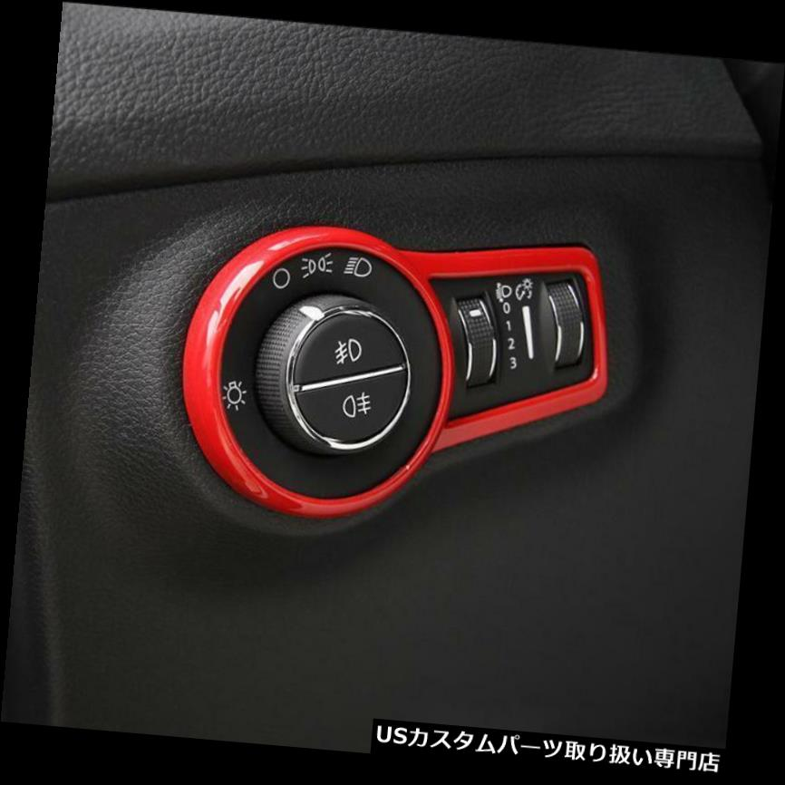 Headlight Lamp Switch Button Trim Cover Frame Blue ABS For Jeep Compass 2017