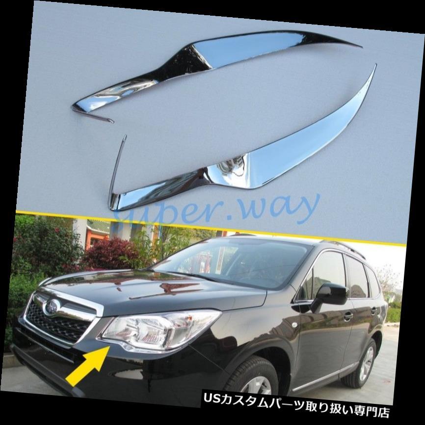 ヘッドライトカバー スバルフォレスターSJ 2014-2017用クロムヘッドライトストリップカバートリムアクセサリー For Subaru Forester SJ 2014-2017 Chrome Head Light Strip Cover Trims Accessories
