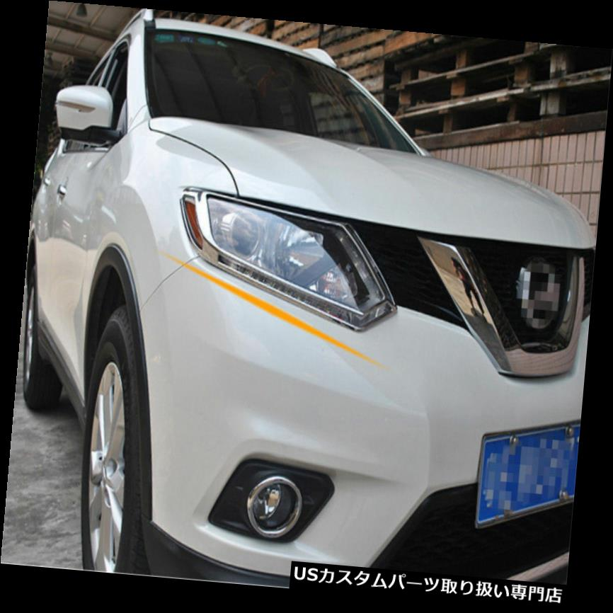 For Nissan Rogue Front Fog Lights Black Set LH RH Years 2014 To 2016