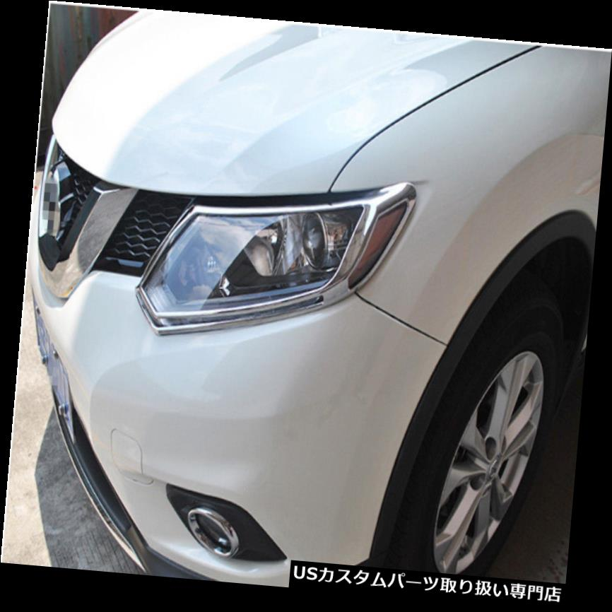 FOR NEW NISSAN NAVARA NP300 2014 L//K CHROME FRONT HEAD LAMP LIGHT COVER TRIM