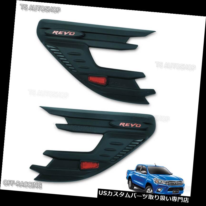 ヘッドライトカバー L + RブラックヘッドライトランプカバーフィットトヨタハイラックスRevo Sr5 M70 M80 2015-2016 L+R Black Head Lights Lamp Cover Fit Toyota Hilux Revo Sr5 M70 M80 2015-2016