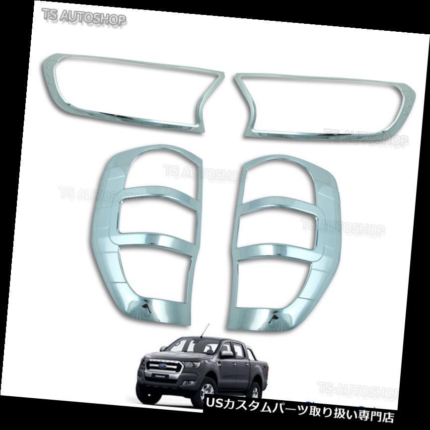 ヘッドライトカバー クロームヘッドテールランプライトカバーフィットフォードレンジャーMk2フェイスリフトワイルドトラックPx 16 17 Chrome Head Tail Lamp Light Cover Fit Ford Ranger Mk2 Facelift Wildtrak Px 16 17