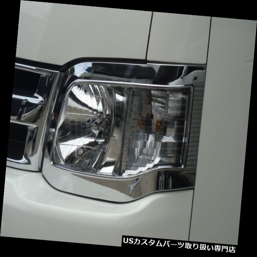 Lh Rh Chrome Line Head Lamp Light Cover Trim Fits Isuzu D-Max Hi-Lander 2016 17