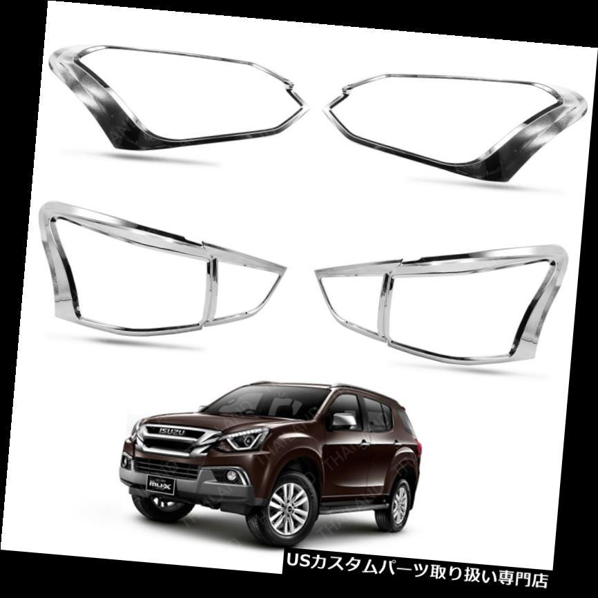 Chrome Front Head Fog Lamp Light Cover Bezel For Suzuki Vitara Escudo 2015-2017