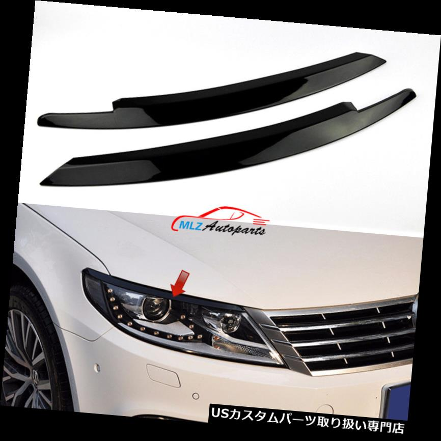 VW VW Lamp Sticker Light 2017車のヘッドライトランプ眉毛まぶたカバートリムステッカーのための黒 Black CC Car Cover CC For ヘッドライトカバー Trim 2017 2013- 2013- Eyelid Head Eyebrow