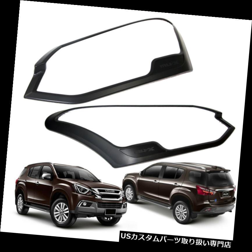 ヘッドライトカバー Isuzu Holden Mu-X Suv 2017 18用ヘッドランプライトカバートリムマットブラック2ピース Head Lamp Light Cover Trim Matte Black 2 Pc For Isuzu Holden Mu-X Suv 2017 18