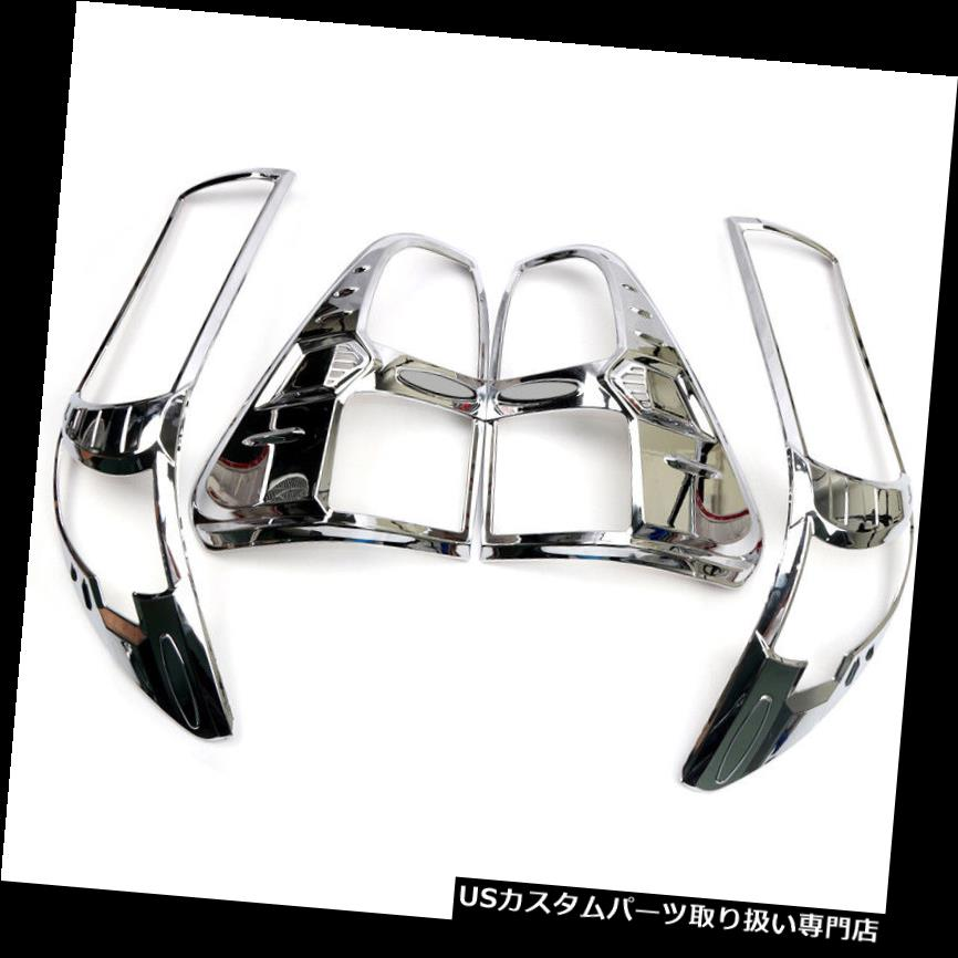 Bezel Perfect Fit Group REPJ108003 Compass Fog Lamp Molding W//O Chrome Trim RH